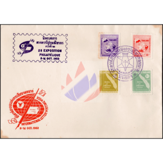 Internationale Briefwoche 1962 -FDC(I)-I-
