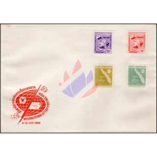 Internationale Briefwoche 1962 -FDC(I)-O-
