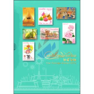 Yearbook 2019 from the Thailand Post with the issues from 2019 (MNH)