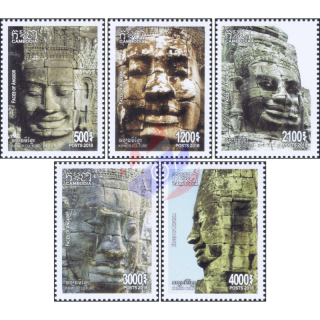 Khmer Culture: Faces of Angkor Wat