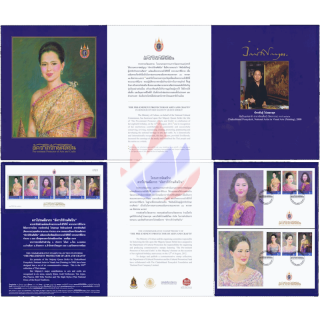 Queen Sirikit, Pre-eminent Protector of Arts & Crafts -FOLDER-