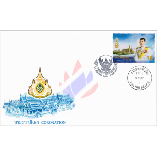 Coronation of King Vajiralongkorn to Rama X (AI) -GOLD FDC(I)-IT-