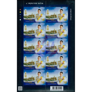 Coronation of King Vajiralongkorn to Rama X (AI) -GOLD KB(I) RDG- (MNH)