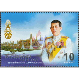Coronation of King Vajiralongkorn to Rama X -SILVER- (MNH)