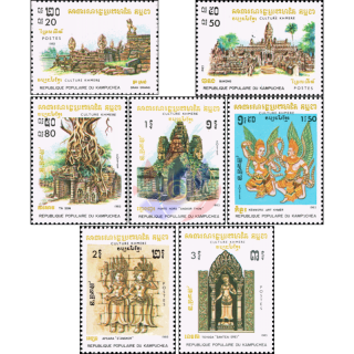 Culture of the Khmer 1983