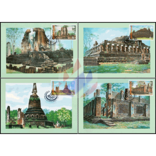 Thai Heritage 1996: Kamphaeng Phet Historical Park -MAXIMUM CARDS-