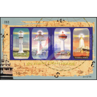 Lighthouse (374) (MNH)