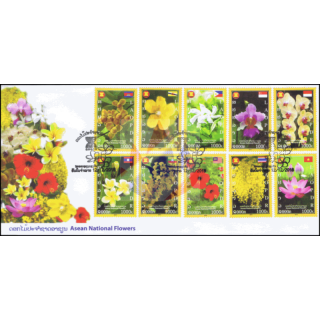 National flowers of the ASEAN members -FDC(I)-