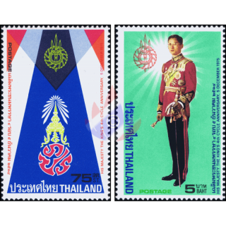 His Majesty the King´s 4th Cycle Anniversary