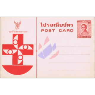 Rotes Kreuz 1976 -PK(143b) - Ministry of Finance, Japan (Elfenbeinfarbiges Papier)
