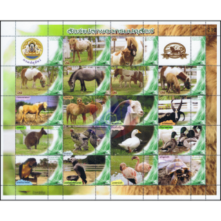 PERSONALIZED SHEET: Pony Valley Farm - Cha Am 2014 -PS(173)- (MNH)