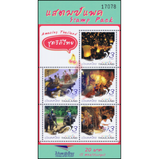 STAMP PACK: Traditionelles Leben