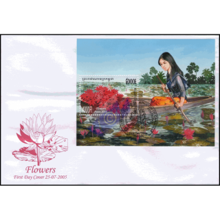 Waterlilies (301) -FDC(I)-