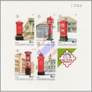 THAIPEX 89 - Postboxes (22B)