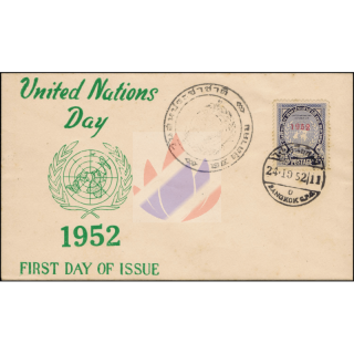 Tag der Vereinten Nationen 1952 -FDC(I)-