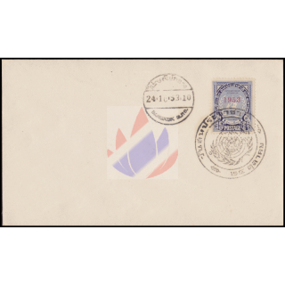 Tag der Vereinten Nationen 1953 -FDC(I)-ST-
