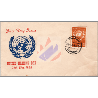 Tag der Vereinten Nationen 1958 -FDC(I)-T-