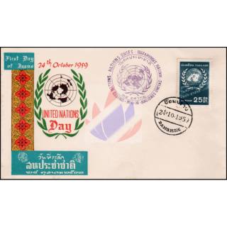 Tag der Vereinten Nationen 1959 -FDC(I)-