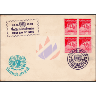 Tag der Vereinten Nationen 1962 -FDC(I)-IS-