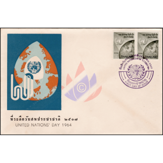 Tag der Vereinten Nationen 1964 -FDC(I)-I-