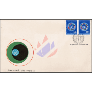 Tag der Vereinten Nationen 1968 -FDC(I)-I-