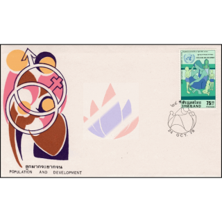 United Nations Day (1978) -FDC(I)-