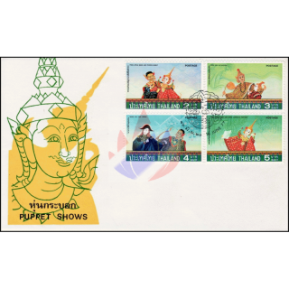 Thai-Puppenspiele -FDC(I)-