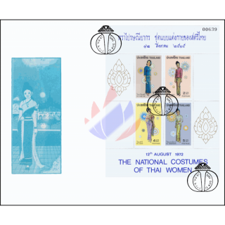 National Costumes of Thai Women (1) -FDC(I)-