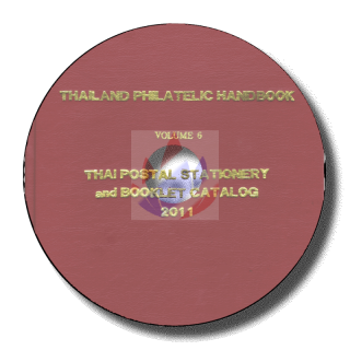Thailand Philatelic Handbook: Vol. 6  Thai Postal Stationery and Booklet Catalog 2011 -CD-Version-