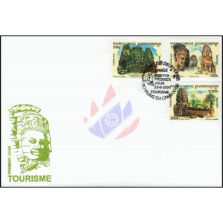 Tourism: Faces Towers of Bayon -FDC(I)-