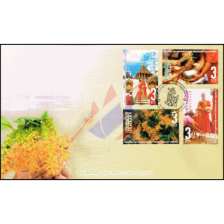 Traditional Festival: Khao Phansa - Floral Offerings -FDC(I)-I-