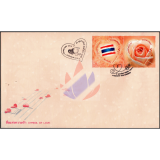 Valentinstag 2013 -FDC(I)-IS-