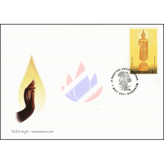 Visakhapuja-Tag 2001 -FDC-